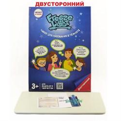 Набор для рисования светом Freeze Light А3 ДВУСТОРОННИЙ - фото 4800