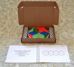 24 треугольника - фото 4836