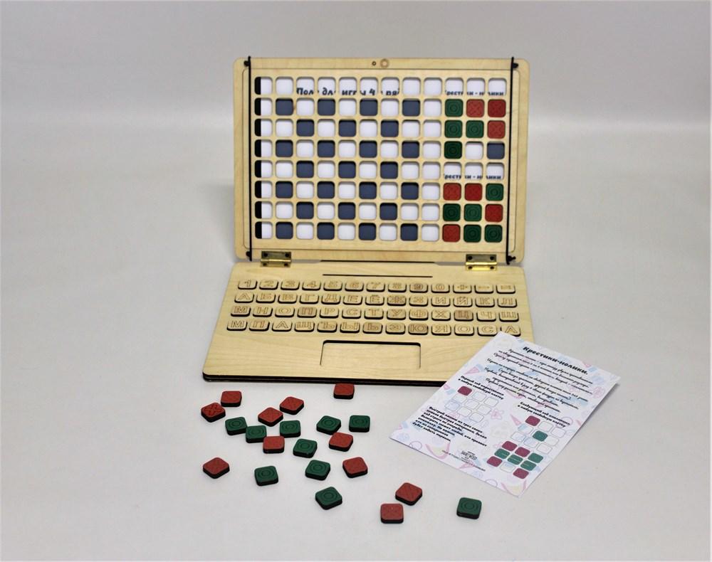 Деревянный ноутбук БУКВИКУС Макси - фото 5168