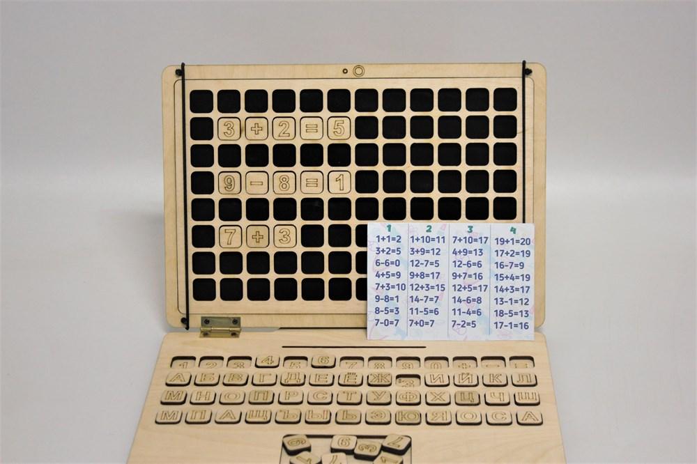 Деревянный ноутбук БУКВИКУС Макси - фото 5176