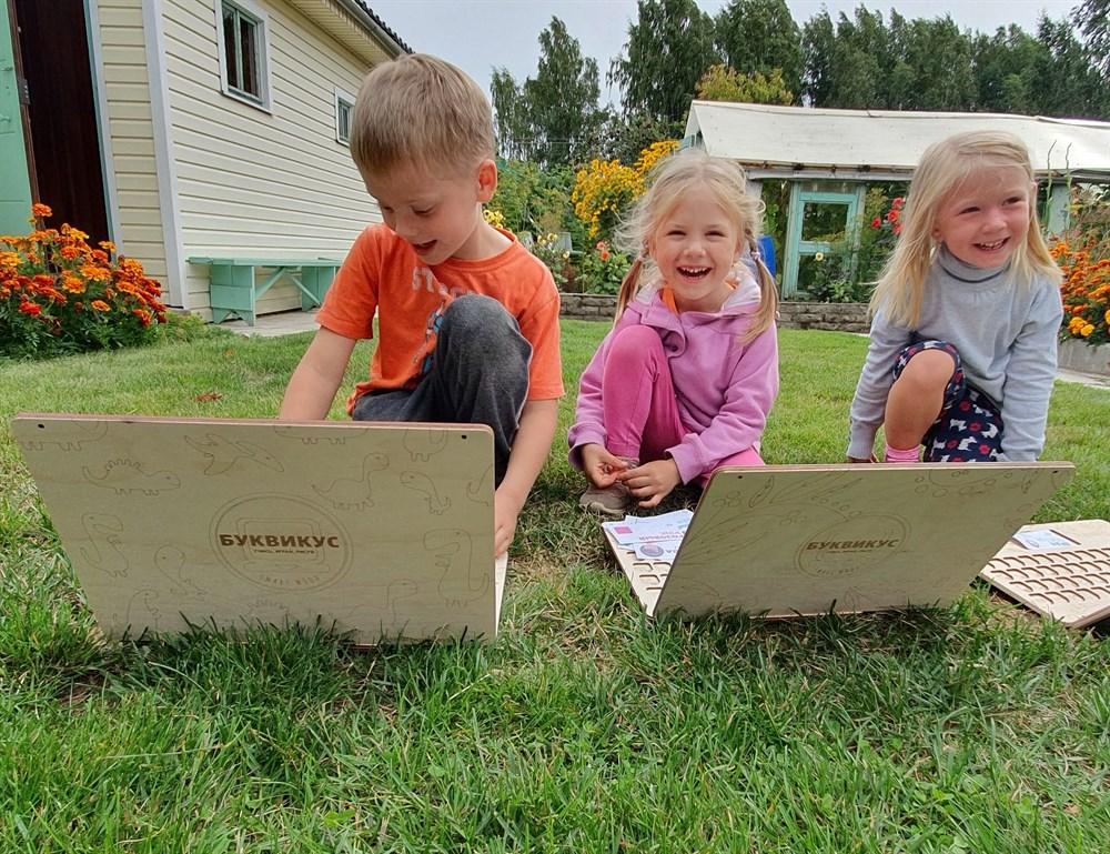 Деревянный ноутбук БУКВИКУС Макси - фото 5178