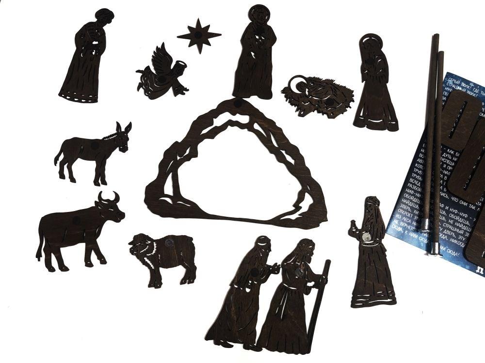 Фигурки Рождественский набор для театра теней - фото 6114